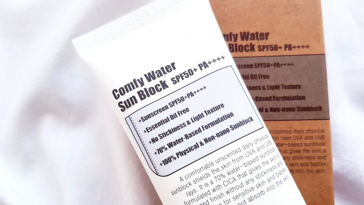 PURITO Comfy Water Sun Block SPF50+ Review